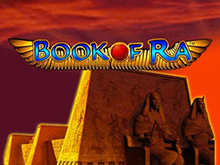 Играйте на деньги в автоматы Book of Ra