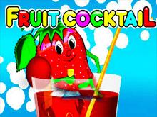 Fruit Cocktail - играйте в автоматы в онлайн казино