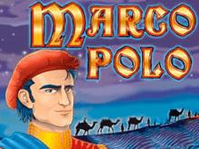 Marko Polo на зеркале онлайн казино
