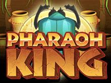 Игровой автомат Pharaoh King